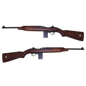 Carabine USM1 2e modèle